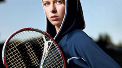 Maria Sharapova (Photo from ritemail.blogspot.com)
