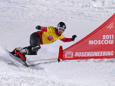 Russian snowboarder wins World Cup title in giant slalom