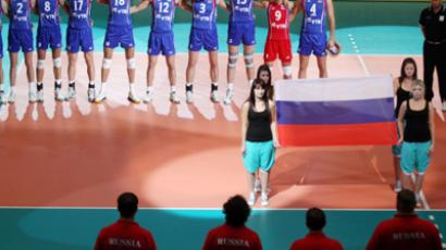 Russian volleyball team grab World Cup