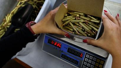 A box of 5.56mm bullets. (AFP Photo / Joe Raedle)