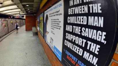 """An ad in New York Subway saying""""In any war between the civilized man and the savage, support the civilized man. Support Israel. Defeat Jihad """" in New York  (AFP Photo)"""