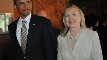 US President Barack Obama and US Secretary of State Hillary Clinton arrive for the East Asia Summit in Nusa Dua on Indonesia's resort island of Bali on November 19, 2011 following the Association of Southeast Asian Nations (ASEAN) Summit (AFP Photo / Sonny Tumbelaka)