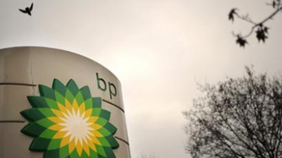 London : The BP logo is pictred at a petrol station in central London, on February 1, 2011. BP on Tuesday posted its first annual loss in almost two decades as a result of last year's devastating Gulf of Mexico oil spill, and raised the estimate of costs from the disaster to $40.9 billion. (AFP Photo / Ben Stansall)