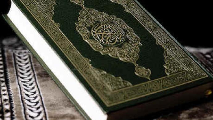 Citaten Quran Gratis : Qur an burning free speech in america — rt