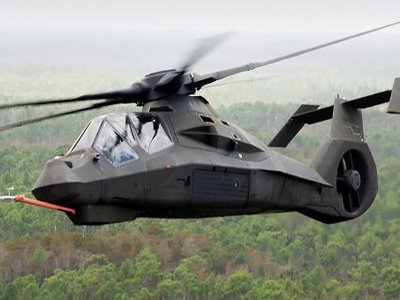 China to pillage downed US stealth helicopter