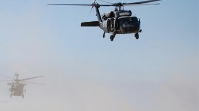 U.S. Army UH-60 Black Hawk helicopters. (Photo from http://www.defense.gov)