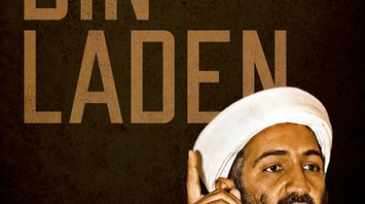 Michael Scheuer has written much about Bin Laden and America's relationship with him.