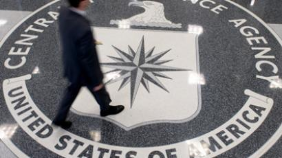 Central Intelligence Agency (CIA) (AFP Photo / Saul Loeb)