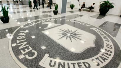 The lobby of the CIA Headquarters Building in McLean, Virginia (Reuters / Larry Downing)