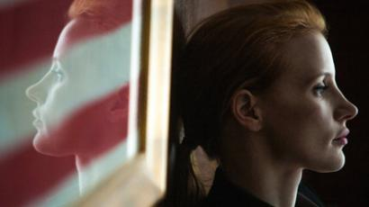 Screenshot from 'Zero Dark Thirty' (2012)