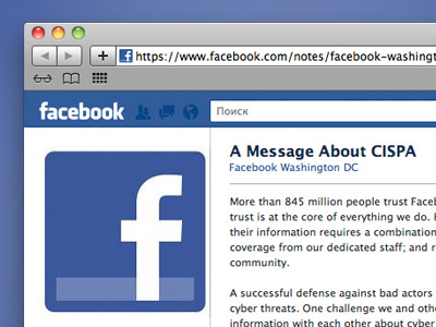 Facebook has defended its support of the controversial cybersecurity bill CISPA