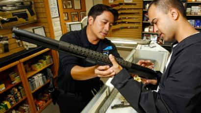 A gun store in Las Vegas, Nevada (Ethan Miller/Getty Images/AFP)