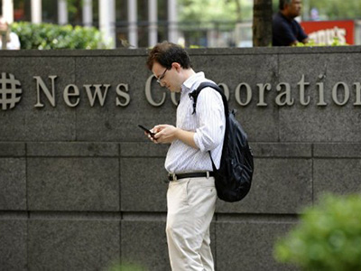 The News Corp Headquaters on 6th Avenue in New York City on July 19, 2011 as CEO Rupert Murdoch and his son James appear before Parliament about the phone-hacking scandal in Londo (AFP Photo / Timothy A. Clary)
