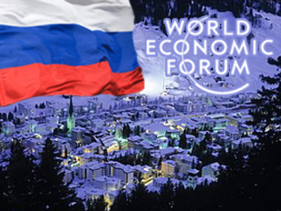 Davos Economic Forum: Russia's two cents