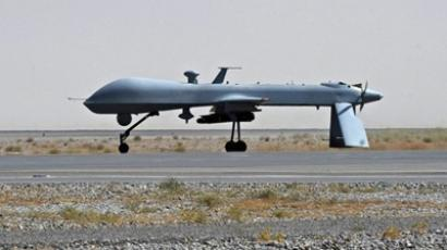 US drone (AFP Photo)