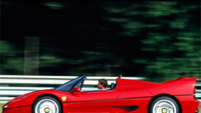 1995 Ferrari F50 (Photo from http://ferrari.com)