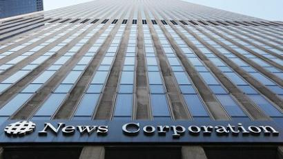 News Corporation headquarters is seen in Manhattan on July 14, 2011 in New York City (AFP Photo / Getty Images)