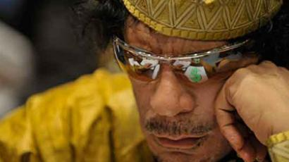 US proud to rip off Gaddafi