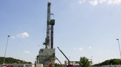 Shale gas drilling tower (AFP Photo)