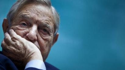George Soros, Chairman of Soros Fund Management (AFP Photo / Brendan SMIALOWSKI)