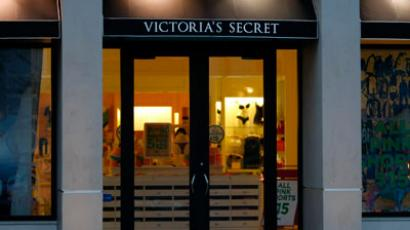 A Victoria's Secret store in Encinitas.(REUTERS / Mike Blake)