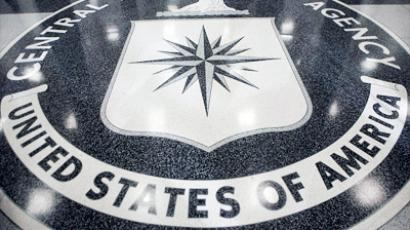 Central Intelligence Agency (CIA) logo in lobby of the CIA Headquarters in Langley, Virginia (AFP Photo)
