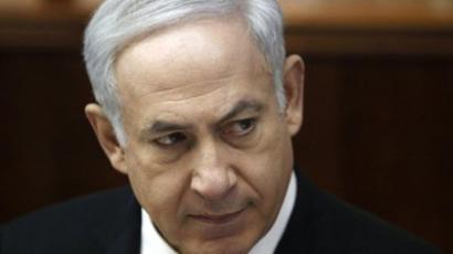 Israeli Prime Minister Benjamin Netanyahu (AFP Photo / BAZ RATNER)