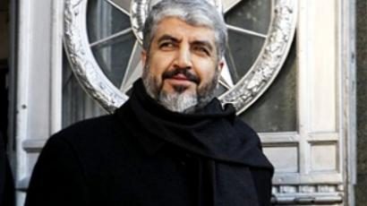 Hamas leader Khaled Meshaal leaves the Russian Foreign Ministry headquarters after meeting Russia's Foreign Minister Sergei Lavrov in Moscow February 8, 2010