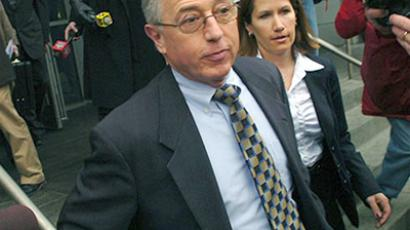 Judge Mark Ciavarella was sentenced to 28 years in prison.