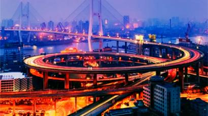China, Shanghai (Photo from http://artsibavenue.ru)