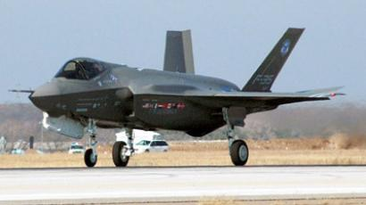 F-35 Joint Strike Fighter Lightning II (AFP Photo / Keith Simmons)
