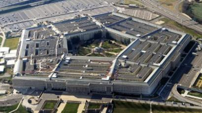 Pentagon building in Washington, DC. (AFP PHOTO)