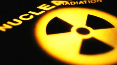 Japan nuclear crisis may damage US image
