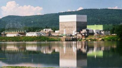 The Vermont Yankee nuclear power plant