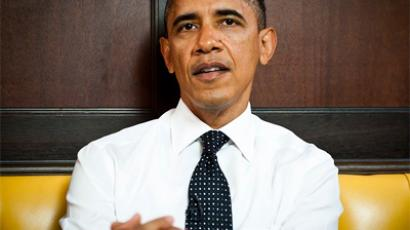 Obama readies jobs plan; Bank of America cuts 40k positions