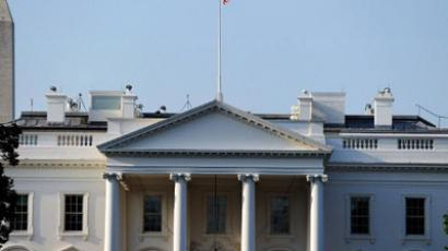 Washington: White House in Washington, DC. (AFP Photo/Jewel Samad)