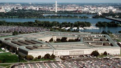 US Pentagon (AFP Photo)