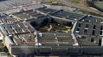 Pentagon building in Washington, DC (AFP Photo)