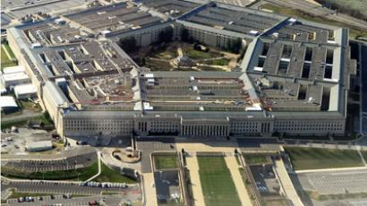 Senate kills Pentagon's 'alternative CIA'