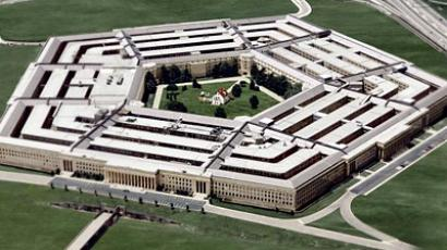 Pentagon hacked by Wikiboat