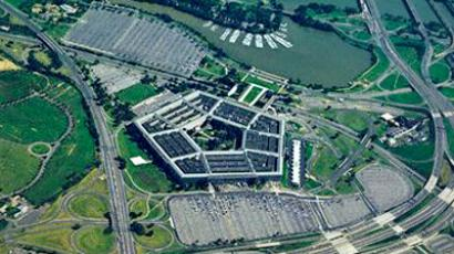 The Pentagon (Arlington, Virginia, USA)