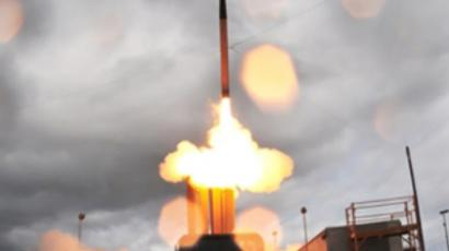 Terminal High Altitude Area Defense (THAAD) being launched at the Pacific Missile Range Facility off the island of Kauai in Hawaii (AFP Photo / HO / US Missile Defense Agency)