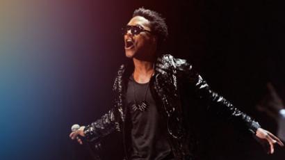 Rapper Lupe Fiasco (Reuters / Mario Anzuoni)
