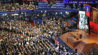 THe Republican National Convention at the Tampa Bay Times Forum in Tampa, Florida, on August 28, 2012 (AFP Photo/Mladen Antonov)