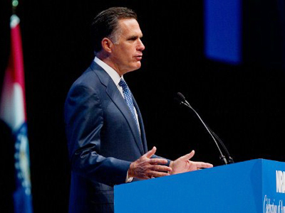 Have a spare $50k? Romney is already selling seats for inauguration event