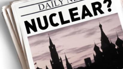 "British newspaper: Iran testing ""key component"" for nuclear bomb"
