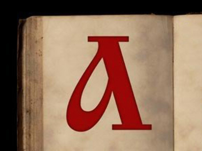 Red-letter day for Russian Word