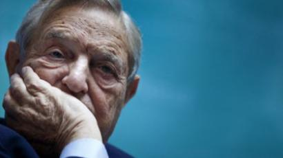 George Soros (AFP Photo / Brendan Smialowski)