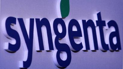 A logo of Swiss agrochemicals group Syngenta (AFP Photo/Shaun Curry)