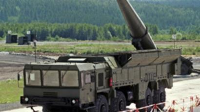 Role of Black Sea in US missile defense unclear